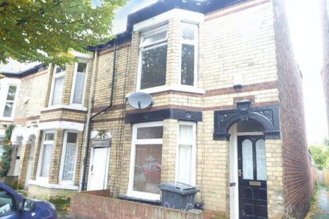 3 bedroom end of terrace house for sale - Goddard Avenue, Hull, HU5 2BA
