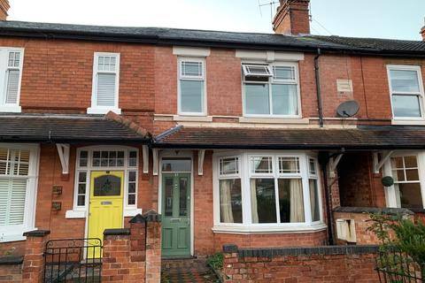 4 bedroom terraced house for sale - QUORN AVENUE, MELTON MOWBRAY