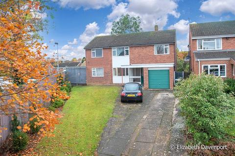 4 bedroom detached house for sale - Bywater Close, Stivichall Grange, Coventry