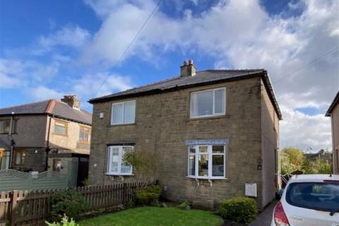 3 bedroom semi-detached house - Cliffe End Road, Quarmby, Huddersfield, HD3