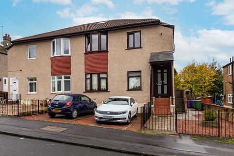 2 bedroom flat for sale - Dryburn Avenue, Hillington, Glasgow, G52