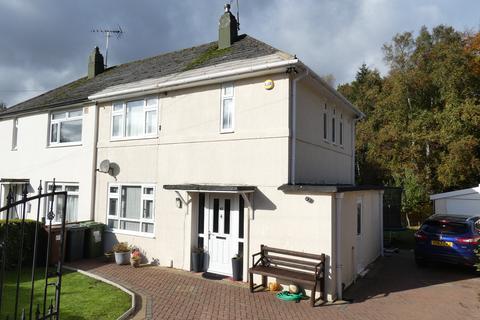 3 bedroom semi-detached house for sale - Blackmoor Road, Leeds LS17