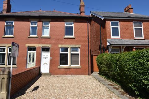 3 bedroom semi-detached house for sale - Naze Lane, Freckleton, PR4