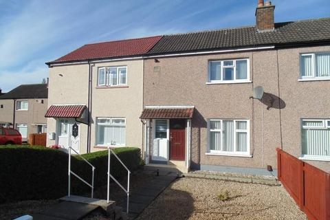 2 bedroom terraced house for sale - Granger Road, Balloch, Dunbartonshire G83