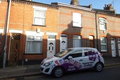 2 bedroom terraced house for sale - Strathmore Avenue, Luton, Bedfordshire, LU1 3NZ