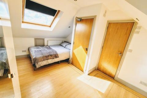 1 bedroom house share - Room 4, Quinton Park, Coventry