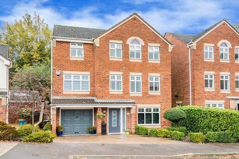 5 bedroom detached house for sale - Rose Hill View, Mosborough