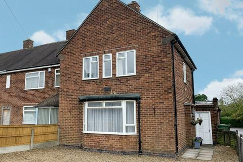3 bedroom end of terrace house for sale - Stratford Road, Shirley