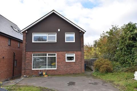 4 bedroom detached house for sale - Sunderland Road, Cleadon