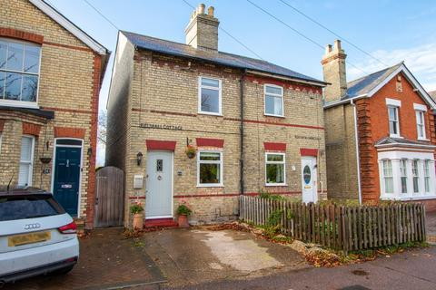 2 bedroom semi-detached house for sale - Melbourn Road, Royston