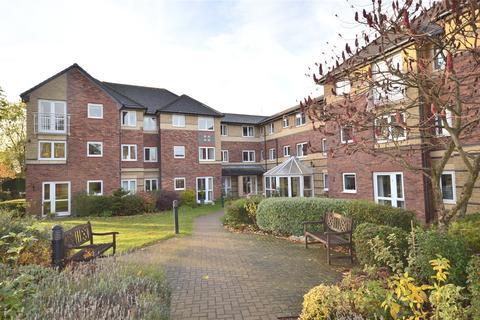 2 bedroom apartment for sale - Primrose Court, Primley Park View, Leeds