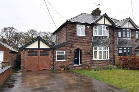 3 bedroom semi-detached house to rent - Mill Lane, Snelson