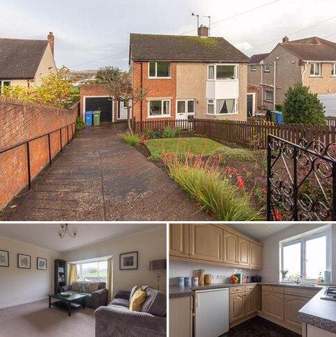 2 bedroom apartment for sale - Blakelaw Road, Alnwick