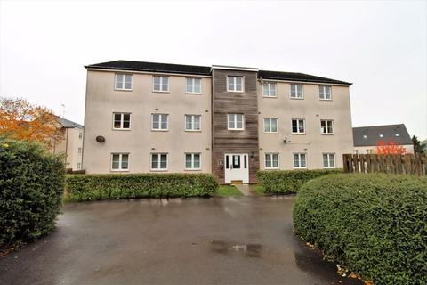 2 bedroom apartment for sale - College Way, Filton, Bristol