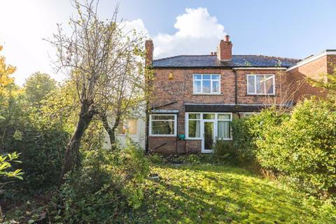 3 bedroom semi-detached house for sale - Swinley Street, Swinley, WN1 2ED