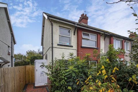 3 bedroom semi-detached house for sale - Tweedsmuir Road, Cardiff - REF# 00011794