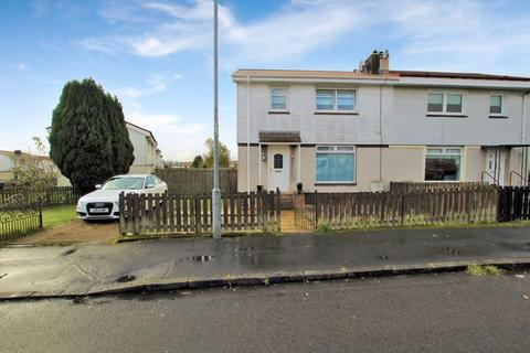 3 bedroom semi-detached house for sale - Knowe Crescent, Motherwell