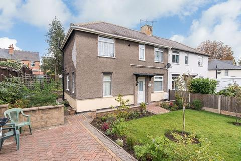 2 bedroom semi-detached house for sale - Freemans Road, Carlton, Nottingham NG4 3BN