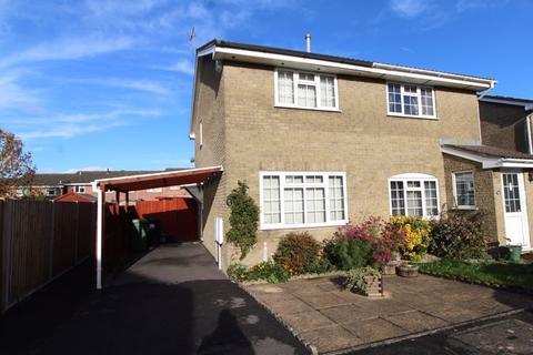2 bedroom semi-detached house for sale - Breaches Gate, Bradley Stoke