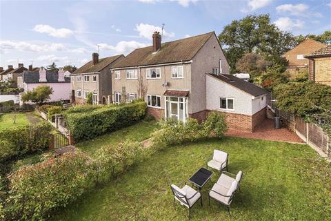 3 bedroom semi-detached house for sale - Swanley Lane, BR8