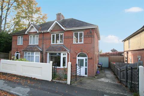 3 bedroom semi-detached house for sale - Pauls Dene Road, Salisbury
