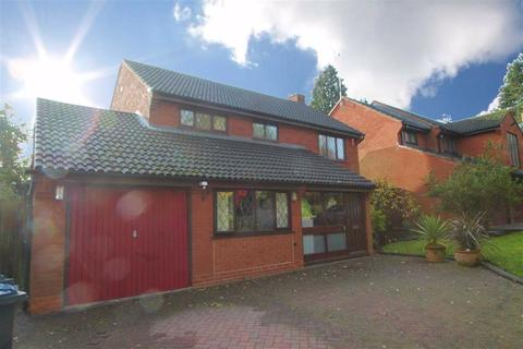 4 bedroom detached house for sale - Over Mill Drive, Selly Park