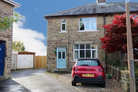 3 bedroom semi-detached house for sale - Westlea Avenue, Riddlesden, Keighley, BD20