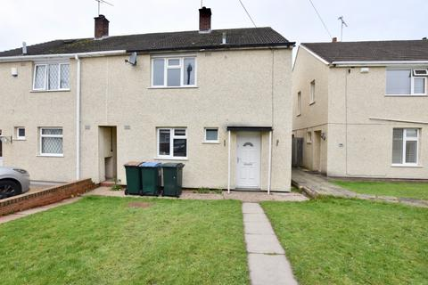 3 bedroom semi-detached house - Dunhill Avenue, Tile Hill, Coventry, West Midlands, CV4 - THREE DOUBLE BEDROOM SEMI DETACHED PROPERTY