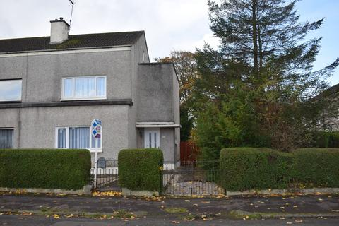 2 bedroom end of terrace house for sale - 53 Rosshill Road, Penilee, Glasgow, G52