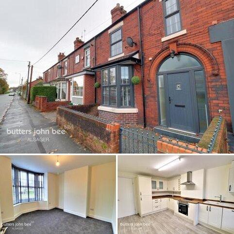 3 bedroom end of terrace house for sale - Sandbach Road, Rode Heath