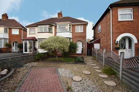 3 bedroom semi-detached house for sale - Derron Avenue, South Yardley