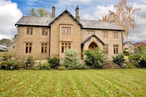 7 bedroom detached house for sale - The Old Vicarage, Leeds Road, Oulton, Leeds, West Yorkshire