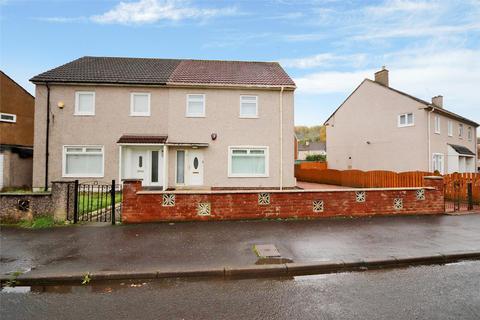 3 bedroom semi-detached house for sale - Beltrees Crescent, Crookston, Glasgow