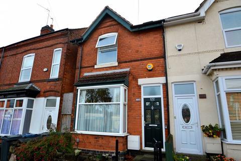 4 bedroom end of terrace house for sale - Addison Road, Kings Heath, Birmingham, B14