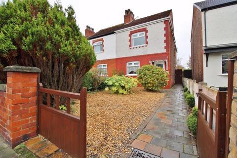 2 bedroom semi-detached house for sale - Lytham Road, Marshside