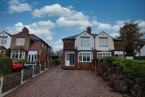 3 bedroom semi-detached house for sale - Meaford Road, Barlaston