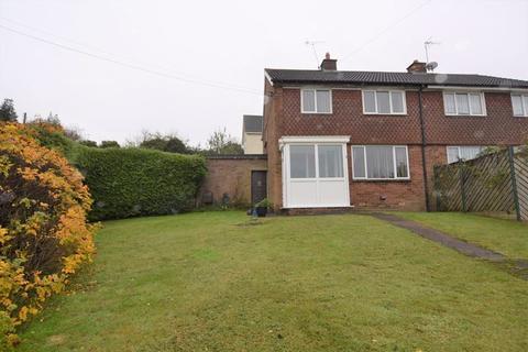 3 bedroom semi-detached house for sale - Prospect Road, Cinderford