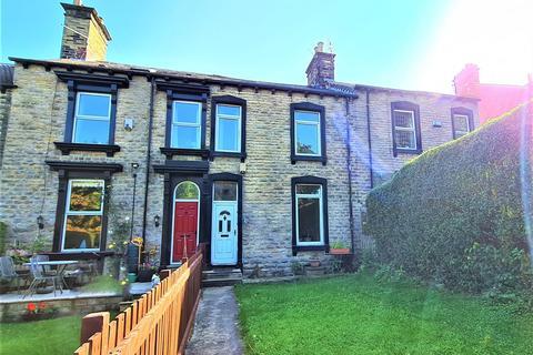 4 bedroom villa for sale - West View, Locke Park, Barnsley