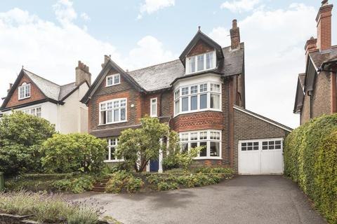 5 bedroom detached house for sale - Warnham Road, Horsham