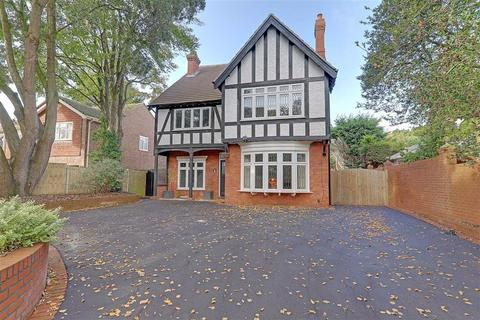 4 bedroom detached house for sale - Offington Lane, Offington, Worthing, West Sussex, BN14