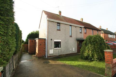2 bedroom semi-detached house for sale - Ullswater Road, Ferryhill