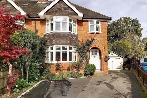 3 bedroom semi-detached house for sale - Chalgrove Way, Emmer Green, Reading