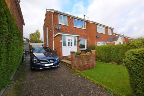 3 bedroom semi-detached house for sale - Harwill Road, Churwell, Morley, Leeds