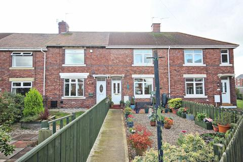 2 bedroom terraced house for sale - Station View, Chester Le Street