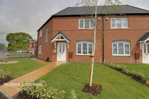 3 bedroom semi-detached house - Wootton Drive, Stafford