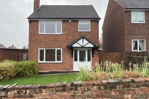3 bedroom detached house - Clarkson Avenue, Boythorpe, Chesterfield, S40 2RS