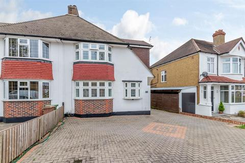 3 bedroom end of terrace house for sale - Cheam Common Road, Worcester Park, KT4
