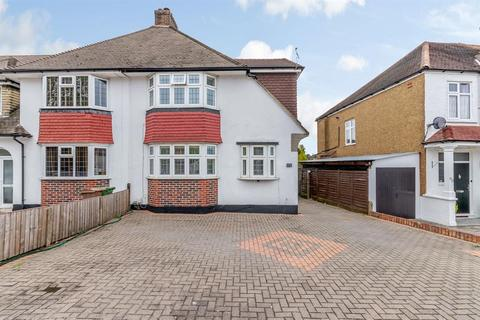 3 bedroom semi-detached house for sale - Cheam Common Road, Worcester Park, KT4