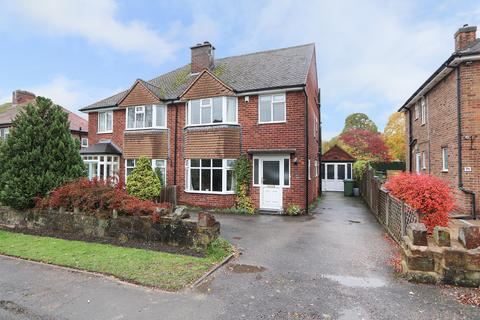 4 bedroom semi-detached house for sale - Miriam Avenue, Somersall, Chesterfield