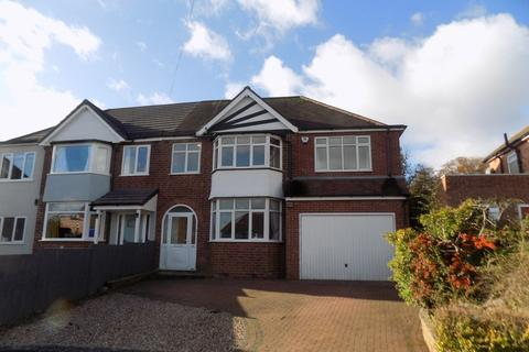 4 bedroom semi-detached house to rent - Clarence Gardens, Sutton Coldfield